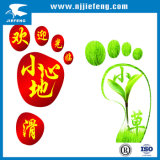 Waterproof Promote Decoration Floor Sticker