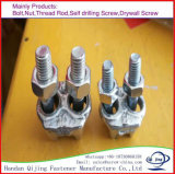Galvanized Wire Rope Clip/Wire Rope Clamp M8/M6