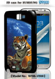 3D Case for Samsung Galaxy Note II N7100 (V550)