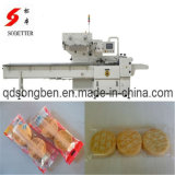 Biscuit Packing Machine with Feeder
