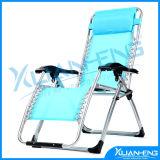 Steel Textiles Folding Beach Deck Chair