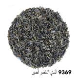9369 Flecha Quality Arizona Health Benefits Chunmee Green Tea