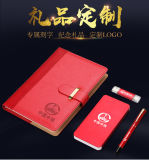 High-End Business Gift Diary Notebook with Pen and USB Business Gift Set with Logo