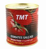 2200g Omawa Brand Tomato Paste Italian Canned Tomatoes