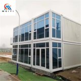 Container Building with Glass Curtain Wall