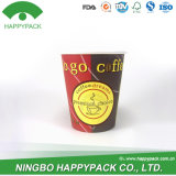 Hot Sale Top Quality Turkey Coffee Paper Cups