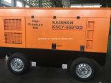 KAISHAN KSCY-550/13 Portable Cummins Diesel Engine Screw Air Compressor