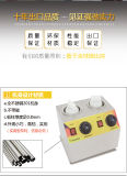 New Product Sauce Warmer with Ce for Sale