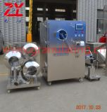 Bgb-1/3/5kg Pharmaceutical Laboratory 1-5kg Tablets/Pills/Chocolate/Nuts High Efficiency Film Coater/Coating