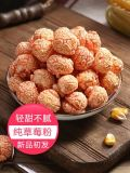 Healthy Delicious Popcorn Snacks Different Fruits Flavors Colorful Leisure Natural Foods