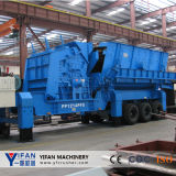 High Efficiency and Reasonable Fixed Mobile Crusher