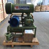 10kpa - 80kpa Three Lobe Roots Air Blower Bk6008 for Water Treatment