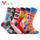 Colorful Happy Animal Socks Men Dress Cotton Socks Wholesale Fashion Knitted Jacquard Socks