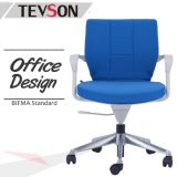 Ergonomic Adjustable Height Home Office Desk Chairs with Armrest