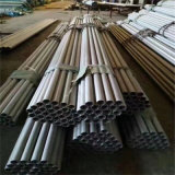 Stainless Steel Seamless Cold Rolled Round Tube 316