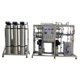 250L/H Laboratory Water Deionizer Machine, Deionized Water Equipment for Lab, Laboratory Water Deionizer Price