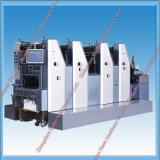 Offset Printing Machine Price With New Design