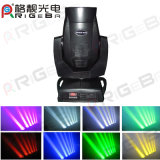Wholesale 12CH 300W Beam Moving Head