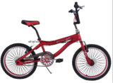 "20""BMX Bike, Mini BMX Bicycles"