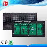 Single Red P10 SMD LED Module