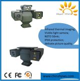 Vehicle Mounted Optical System Scanner with Detect 3km PTZ IR Camera