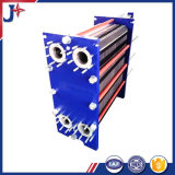 Whole Sell Stainless Steel Plate Heat Exchanger for Gea Vt40