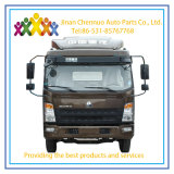 China Heavy Steam HOWO Commander 148 Horsepower 4.2 Meter Single Row Bunker Light Truck with Reliable Performance