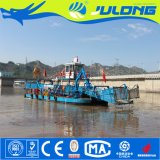 Aquatic Weed Harvester/Water Hyacinth Cutter/Collection Machine
