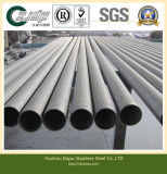 Stainless Steel Seamless Hollow Bar (304)