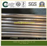 Copper Nickel Tube C70600 / C7060X /Cu90ni10 Copper Nickel Pipe C71500, CuNi70/30, CuNi90/10