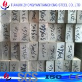 Aluminum Manufacturer Aluminum Flat Bar 6061 From China in DIN Standard