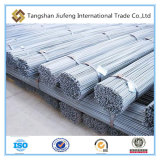 Construction Material Steel Rebar From China Tangshan Manufacturer