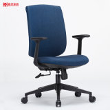 Computer Executive Chair Meeting Reception Fabric Office Chair