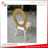 Super Hospitality Luxury Celebration Banqueting Chair (FC-111)
