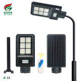 IP65 Outdoor Waterproof Solar Energy Lamp All in One LED Solar Street Lights