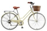 26 Inch High Quality 8 Speed Girl City Bicycle (ZL-CT-050L)