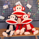OEM Cheap Cartoon Cute High Quality Baby Gift Soft Mini Stuffed Animal Plush Doll Monkey Puppet Toys