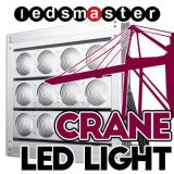 Long-Lasting LED Tower Crane Lights 360watt, IP66 Certification
