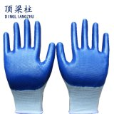 Wholesale 13 Gauge Polyester Safety Work Glove with Nitrile Coated