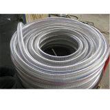 PVC Plastic Steel Wire Reinforced Hose Water Garden Hydraulic Industry Pipe Hose Press