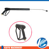 High Power Washer Accessory Srap Gun