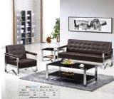 Hot Sales Popular Waiting Sofa Office Leather Sofa 8801#