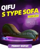 S Type Sex Chair Sex Sofa Massage Equipment Sex Toy Hotel Sofa