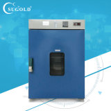 Gnp-BS Seroes Intelligent Temperature Incubator Sugold