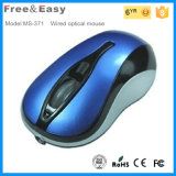 Cheapest Optical Wired Mouse Factory in Shenzhen