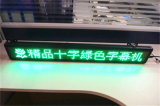 P7.62 LED DOT Matrix LED Single Green Message Sign