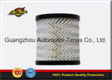Paper Oil Filter Factory Wholesale Car Filters for Peugeot Citroen 1109ah