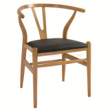 Famous Designed Wooden Wishbone Y Chair with PU Leather Seat (SP-EC805)