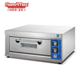 1-Deck 2-Tray Electric Baking Oven (HEO-20)