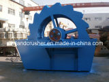 China Manufacturer of Sand Washer Used for Mining Industry